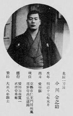 Name card for the tenran shiai