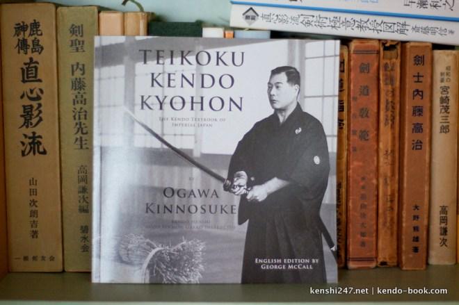 teikoku-kendo-02