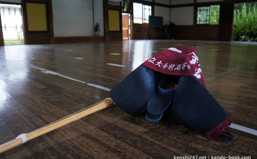 """<span class=""""entry-title-primary"""">Eikenkai @ Nara Butokuden</span> <span class=""""entry-subtitle"""">第一回英剣会武徳際 in 奈良武徳殿 (英剣会の特別版)</span>"""