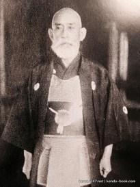 Shimatani Yasohachi