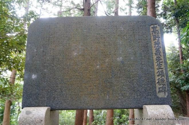 takano-shigeyoshi