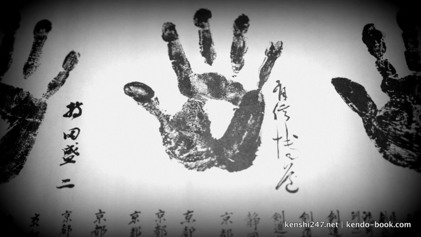 The mystery of the black-hand – kenshi 24/7