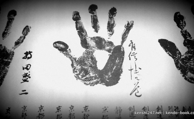 "<span class=""entry-title-primary"">The mystery of the black-hand</span> <span class=""entry-subtitle"">黒手の謎</span>"