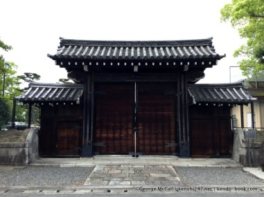 The entrance to the butokuden