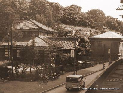 Morioka Butokuden (1965)