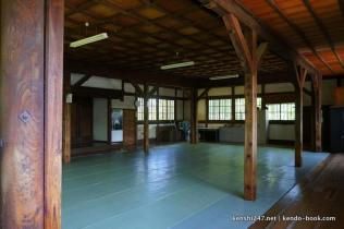 Reconnaissance mission: inside (with tatami)