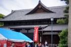 The Butokuden