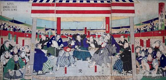 Dai Nippon Gekken Kai (1873)