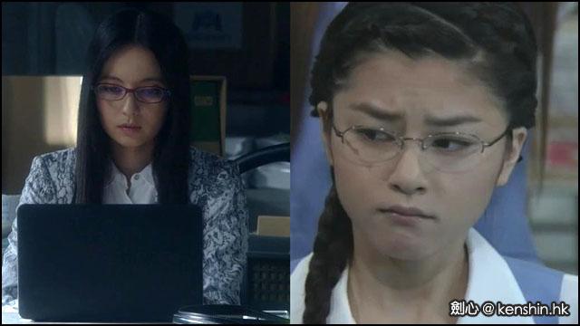《庶務二課2013》第1話 (8.0分) | 劍心.回憶