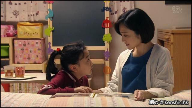 《明天,媽媽不在》第9話 (8.5分) + 總評 (8.5分) | 劍心.回憶