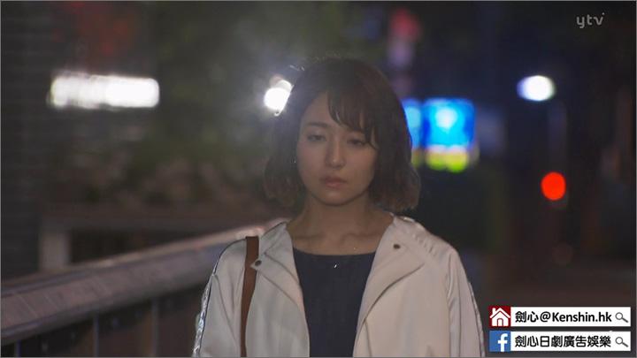 《我是命運的人》第4話 (8.0分)   劍心.回憶