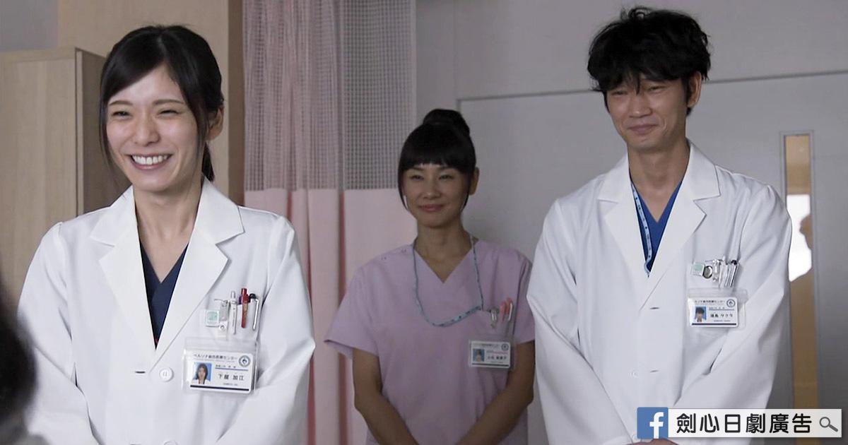 《產科醫鴻鳥2》第2話 (7.0分) | 劍心.回憶