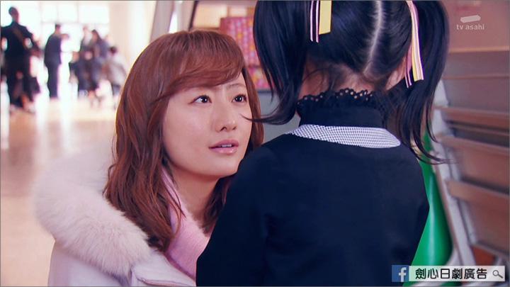 《假期戀愛》第8話 (6.5分) + 總評(6.5分) | 劍心.回憶
