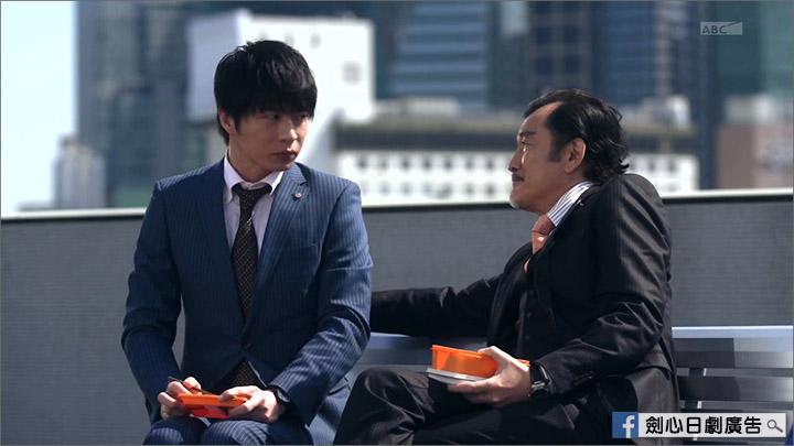 《大叔的愛》第2話 (7.5分) | 劍心.回憶