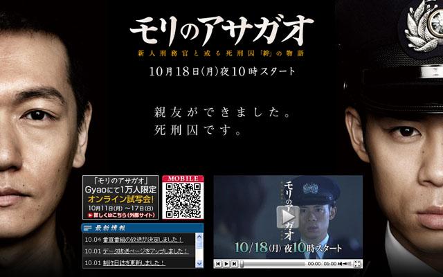 2010年秋季日劇前瞻 (3/3)   劍心.回憶