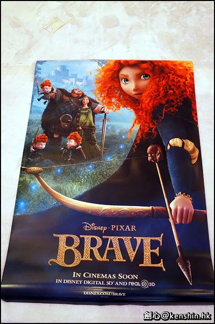 迪士尼彼思《勇敢傳說之幻險森林》粉絲傳媒體驗活動 | 劍心.回憶