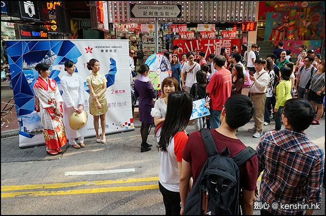 香港航空大送鹿兒島、天津、胡志明市雙人來回機票 | 劍心.回憶