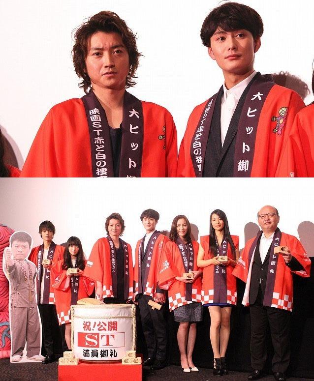 【日影】《ST》藤原龍也及岡田將生感激早上出席的觀眾 | 劍心.回憶