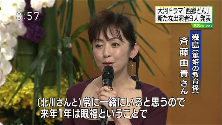 【日藝】齊藤由貴事業全面崩潰!廣告合約大河劇演出全告吹   劍心.回憶