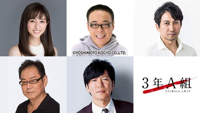 心に強く訴える 遠藤 遼一 現在 - 新しい壁紙日本HD