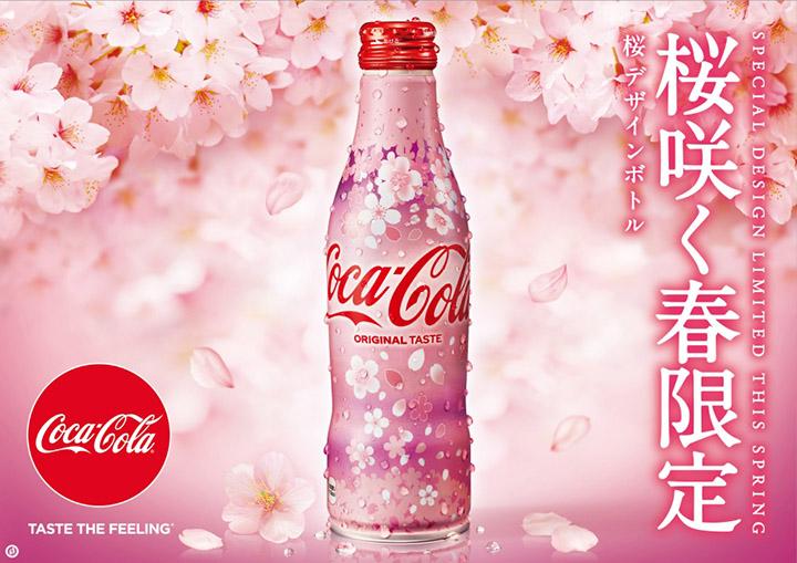 【飲品】櫻花可樂登場!一瓶盡顯盛放及飄落櫻花太漂亮必買必收藏 | 劍心.回憶