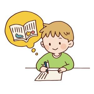 読書感想文を書く子ども