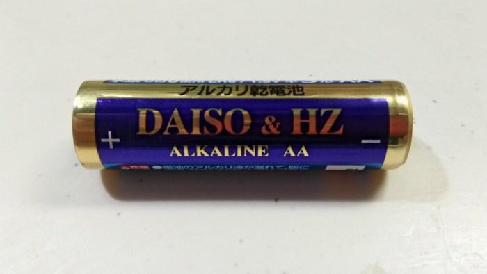 ダイソー HZ