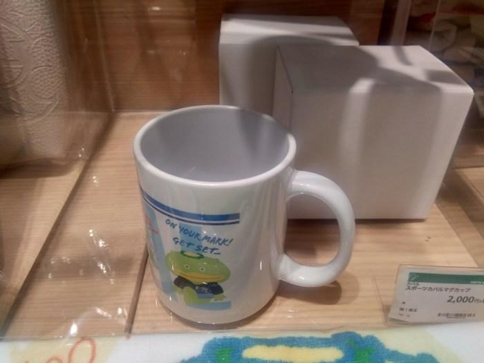 カパルマグカップ