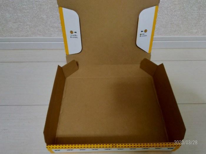 宅急便コンパクト 専用ボックス