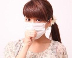 influ-mask