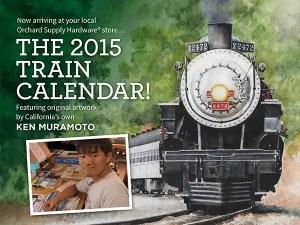 1128_Facebook_2015-Train-Calendar