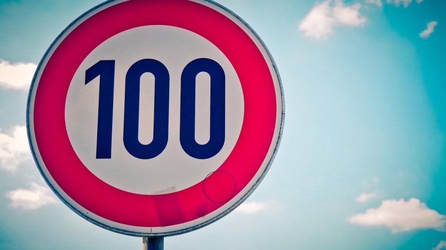 100記事書いてみて。小さなことからコツコツと。