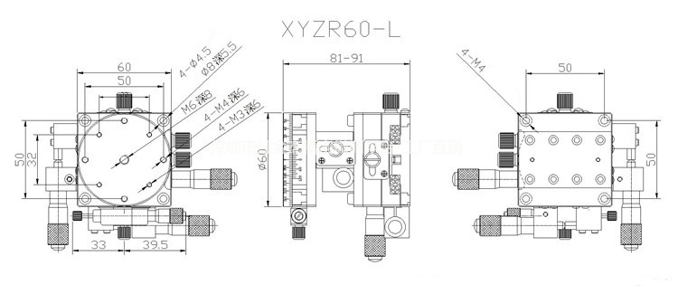 XYZR 4-Axis Trimming Platform Manual Linear Stages Bearing