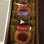 懸賞ブログ_1/23 当選報告 イベント事務局様より「ロシアケーキ」