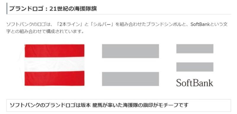 ロゴ-Japan Nomad (5)