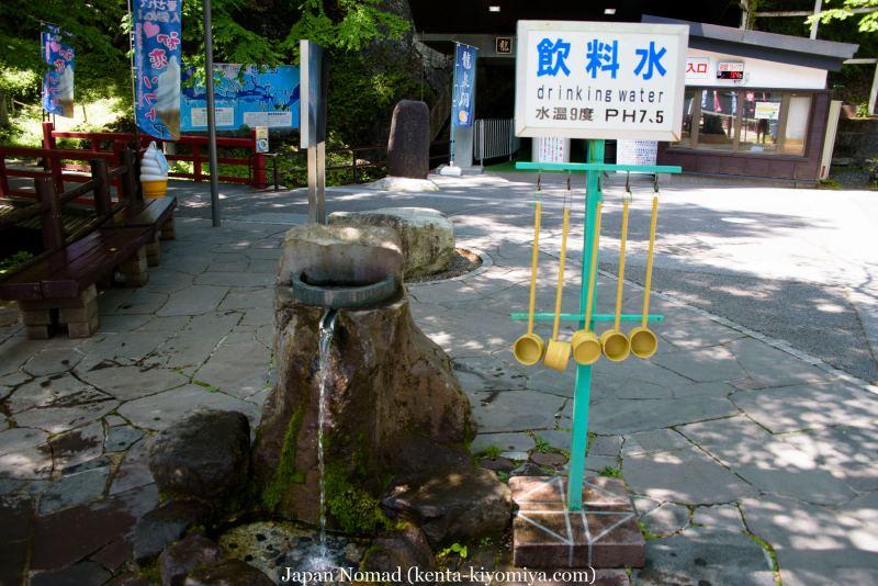 自転車日本一周46日目(龍泉洞、北山崎)-Japan Nomad (12)