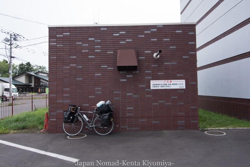 自転車日本一周76日目(大雪山縦走)-Japan Nomad (2)