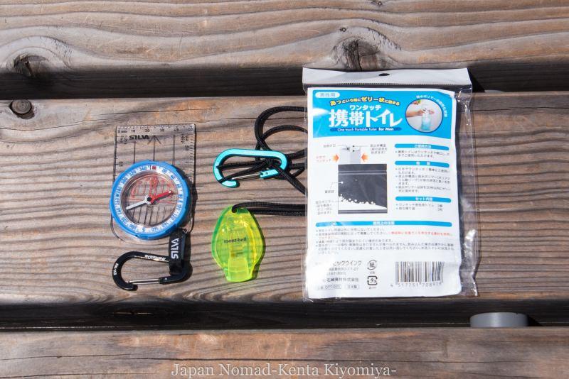 自転車日本一周76日目(大雪山縦走)-Japan Nomad (23)