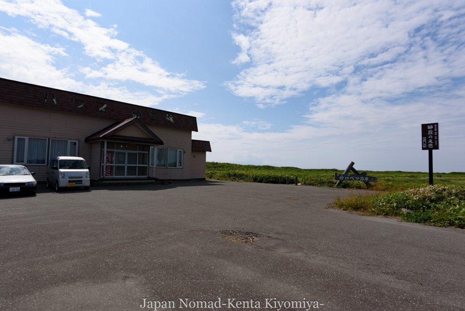 自転車日本一周82日目(オロロンライン)-Japan Nomad (32)