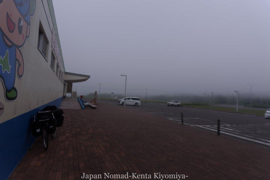 自転車日本一周90日目(発熱)-Japan Nomad (14)