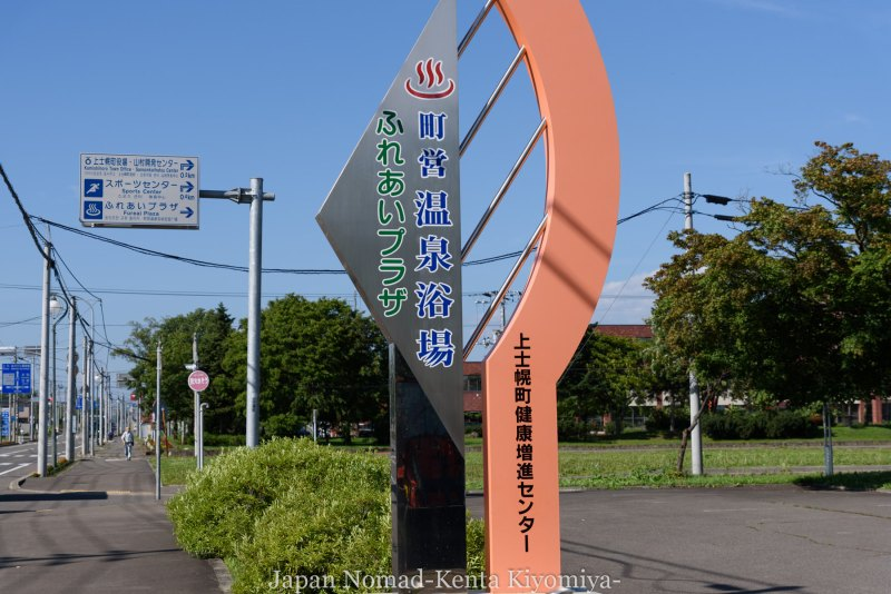 自転車日本一周100日目-Japan Nomad (28)