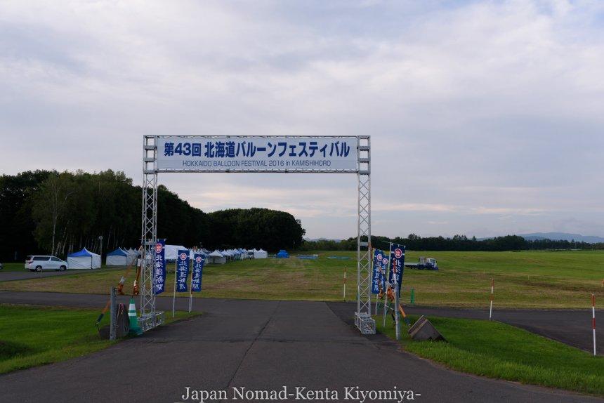 自転車日本一周100日目-Japan Nomad (29)