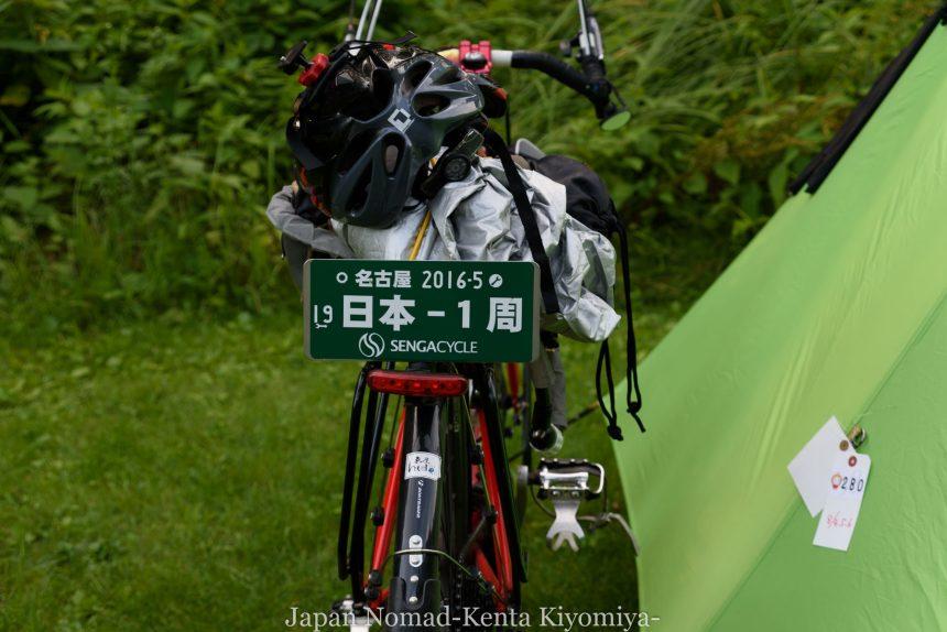 自転車日本一周100日目-Japan Nomad (31)