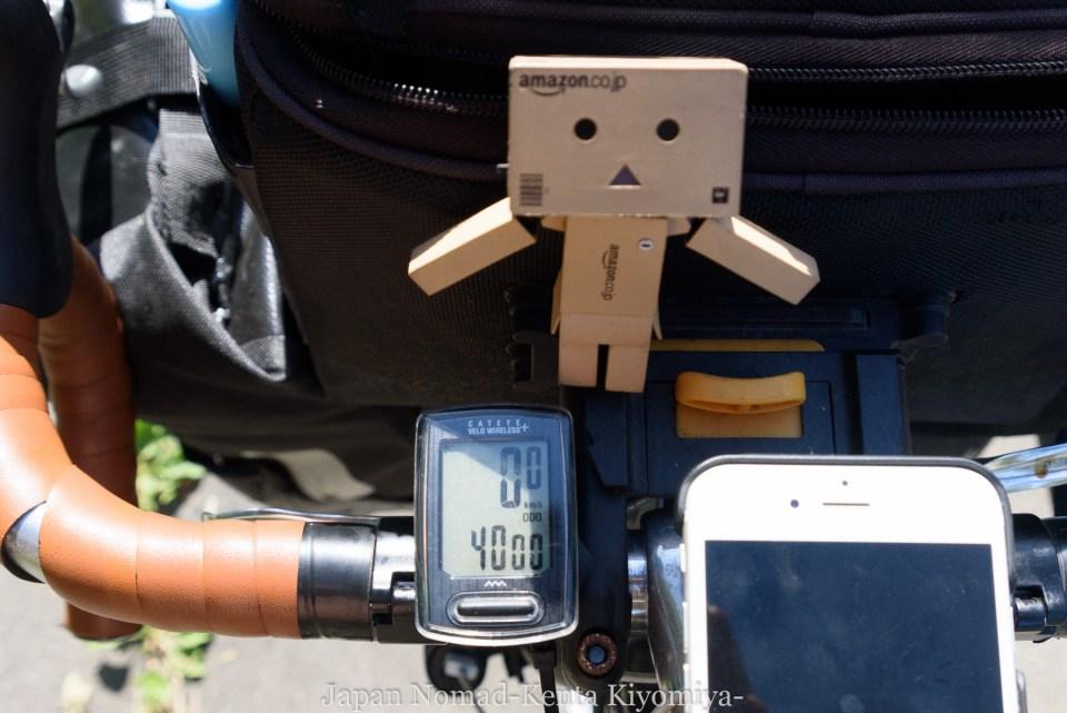 自転車日本一周104日目-Japan Nomad (14)