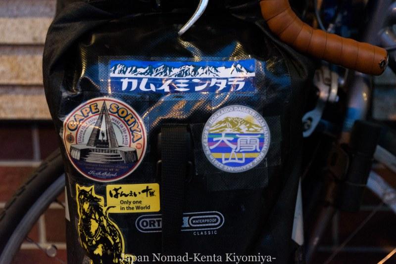 自転車日本一周111日目-Japan Nomad (1)