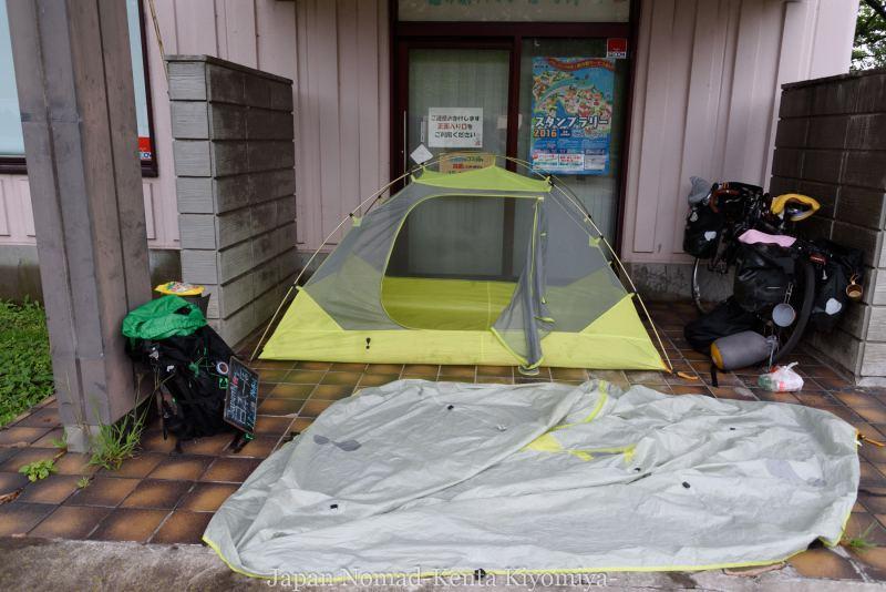 自転車日本一周117日目-Japan Nomad- (1)