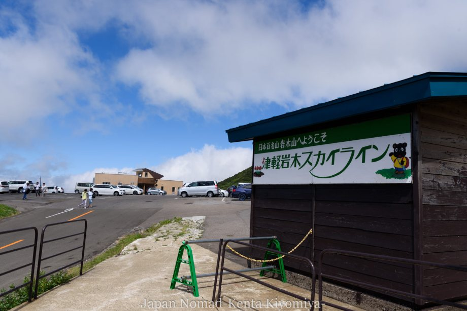 自転車日本一周123日目(岩木山)-Japan Nomad (88)