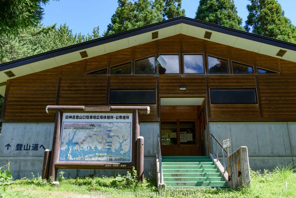 自転車日本一周125日目(白神山地、白神岳)-Japan Nomad (27)