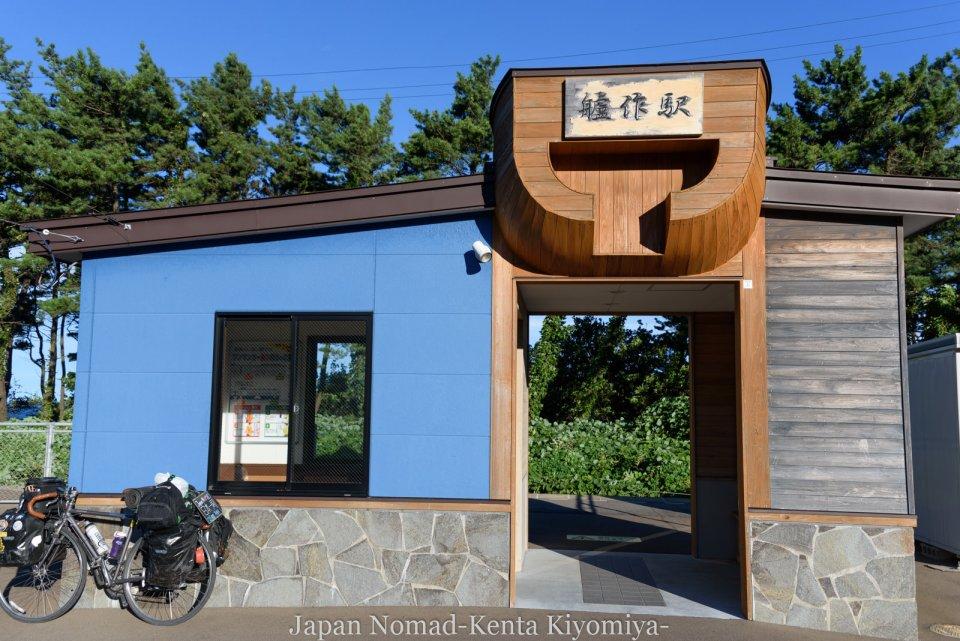 自転車日本一周125日目(白神山地、白神岳)-Japan Nomad (4)