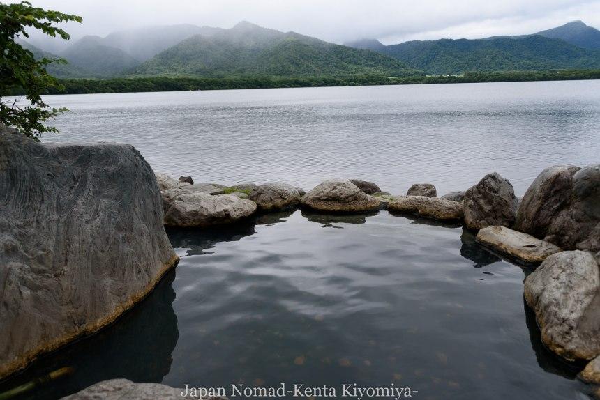 自転車日本一周97日目(コタンの湯)-Japan Nomad (35)